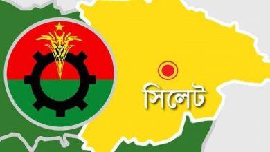 Photo of সিলেট বিভাগে যুবদলের তিন জেলা কমিটি বিলুপ্ত